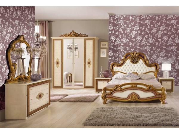 Κλασικό Υπνοδωμάτιο AGATA σε καπιτονέ